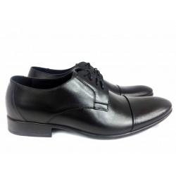 Wizytowe skórzane czarne pantofle Pilpol 010